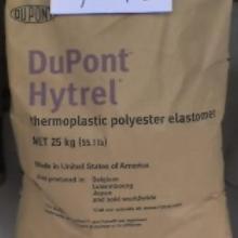 供应热塑性弹性体TPE塑胶原料价格