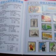 邮票13图片