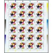 回收1980年猴票什么价格图片