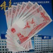 回收第四套人民币100元券四方联图片