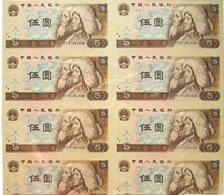 老版人民币收藏价格_纸币_纸币供货商_纸币报价旧纸币_纸币价格_一呼百应