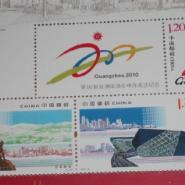 J150M中国大龙邮票发行一百图片