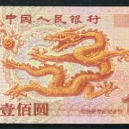 1995年100元国库券市场价格图片