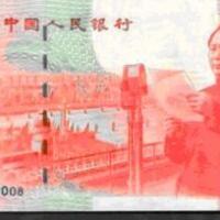 齐白石测试钞投资阿诗玛测试钞
