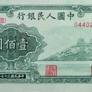 收购10元奥运纪念钞图片