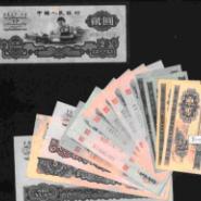 第二套人民币5元锦州回收购图片