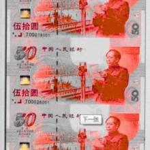 第四套人民币交易第四套人民币珍藏册