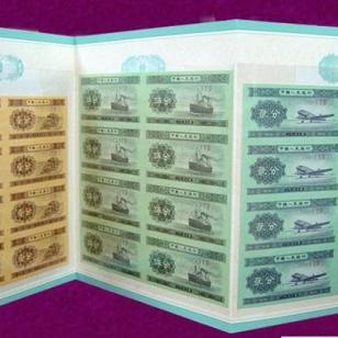 奥运钞报价图片