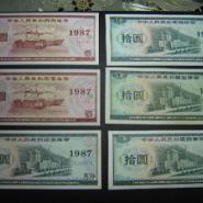 济南回收购香港奥运整版钞香港20图片
