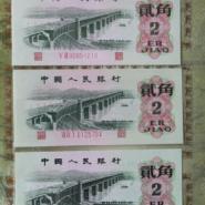 奥运10元纪念钞图片