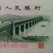 奥运10元绿钞回收价格图片