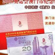 澳币奥运钞最新价格图片