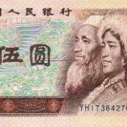 回收购建国钞50元3连体钞市场行图片
