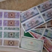 收购第四套人民币八连体图片