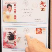 邮票年册o图片