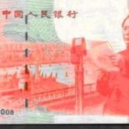 南阳回收澳门10元双错整版钞宜宾图片
