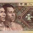 澳门回归十周年纪念钞澳门整版连体图片