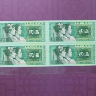 奥运钞收藏价图片