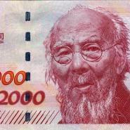 奥运会纪念钞最新价格图片