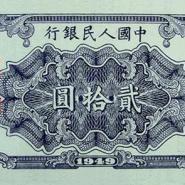 收购2008奥运会纪念钞图片