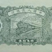 收购2008年奥运会纪念钞图片