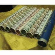 收购第四套人民币四方联连体钞价值图片