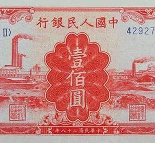 香港20元奥运四连体钞图片
