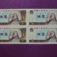 奥运钞奥运纪念钞最新价格图片