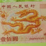 第三套人民币60年1元上饶收购图片