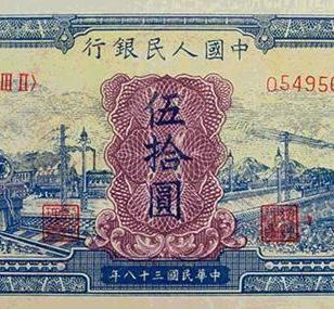 回收购人民币35连体整版钞市场行图片