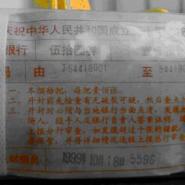 上门回收购港币奥运钞图片
