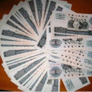 第四套人民币四方联连体钞大全册回图片
