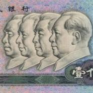 收购奥运10元纪念钞图片图片