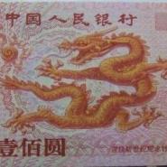 中银100纪念钞图片