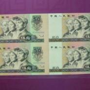 澳币奥运钞回收价格图片