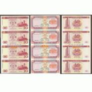 10元奥运钞k图片