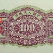 收购第四套人民币连体钞价格图片