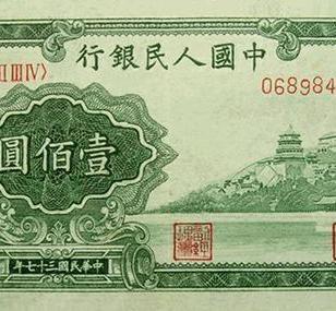 奥运纪念钞奥运纪念钞图片