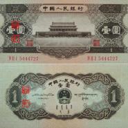 第四套人民币八连体珍藏册图片
