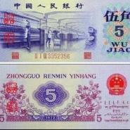 第四套人民币八连体钞最新价图片