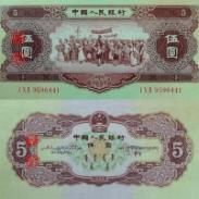 澳门20元四连体奥运钞回收价格图片