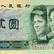 第四套人民币八连体钞市场行图片