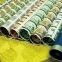 全国回收购奥运10元纪念钞收藏价