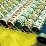 奥林匹克测试钞交易人民币测试钞图片