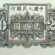 10元奥运钞i图片
