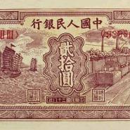 回收购第四版人民币整版钞价格图片