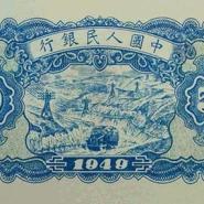 奥运纪念钞z图片