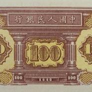 第三套人民币一角图片