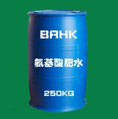 供应氨基酸肥水