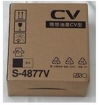理想CV1860/CV1850速印机油墨图片